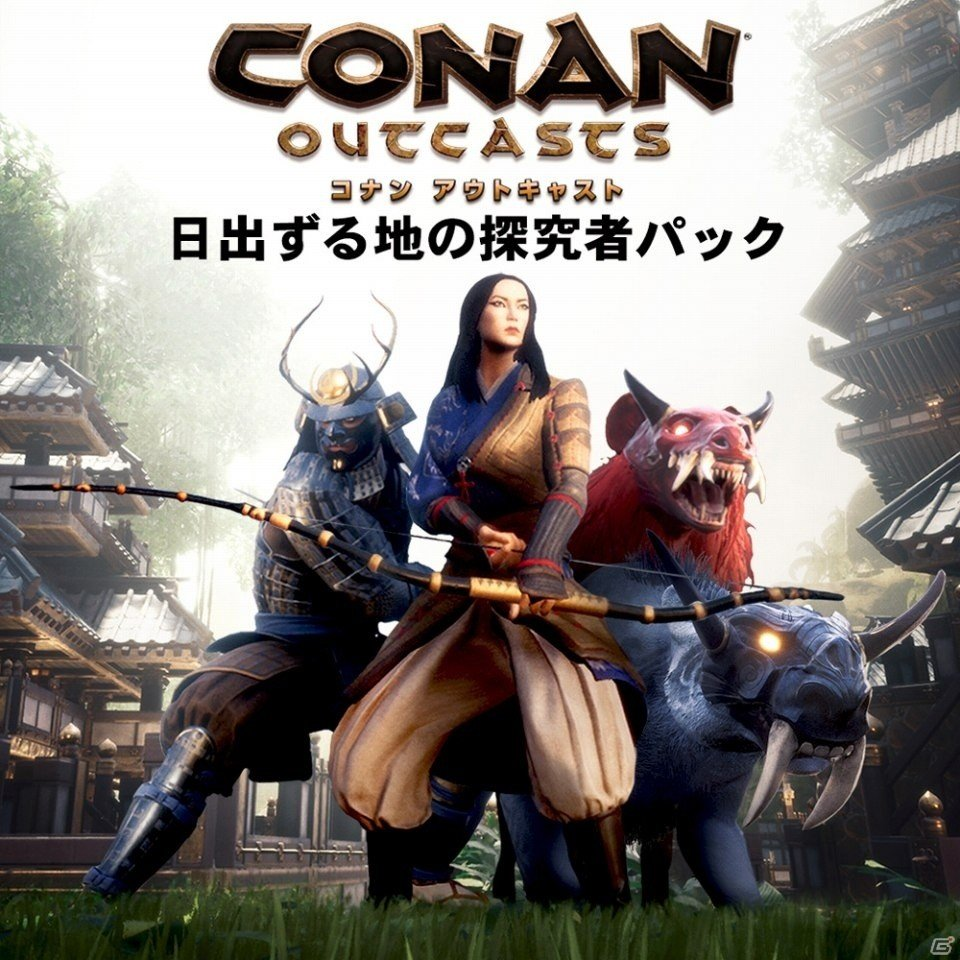 「Conan Outcasts」日本をモチーフにした和風世界が追加となるDLC「日出ずる地の探究者パック」配信開始!