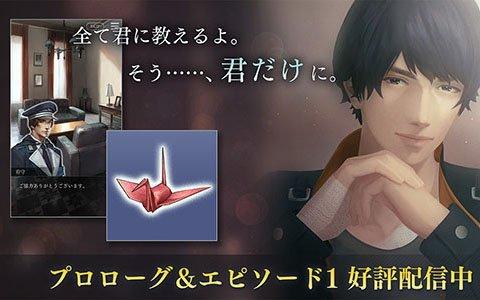 ガラス越しの体験恋愛アドベンチャー「囚われのパルマ Refrain」が配信開始!