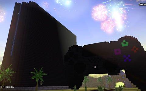 「ドラゴンクエストビルダーズ2」発売記念!前作で実際に作られた名建築が登場するプロモーション映像が公開