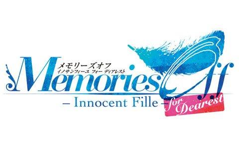メモオフIFのファンディスク「メモリーズオフ -Innocent Fille- for Dearest」が2019年3月28日に発売!