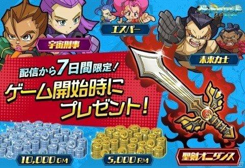 オンライン対戦格闘ゲーム「ゲットアンプドモバイル」がiOS/Android/Switchにて配信!
