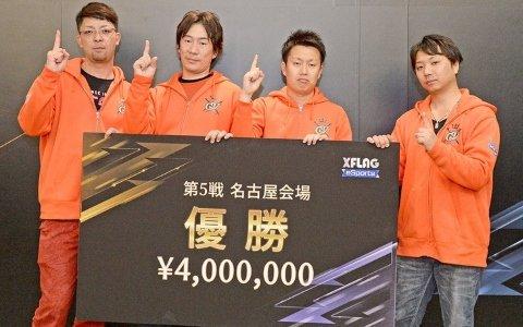 「モンスターストライク プロフェッショナルズ 2018」トーナメントツアー最終戦・名古屋大会を制したのは中部地区代表「GV」