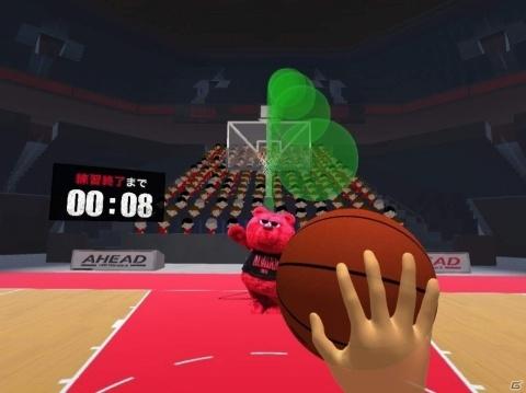 アルバルク東京オリジナル「バスケットボールVRゲーム」が登場!1月26日より体験会の実施も