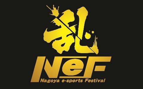 名古屋初のゲーミングイベント「乱(LAN)by Nagoya e-Sports Festival(仮)」が3月29日より開催決定!