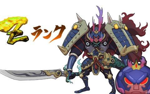 「妖怪ウォッチ ぷにぷに」軍神スサノオがZランクで登場する「年末年始ニャンボ」が開催!