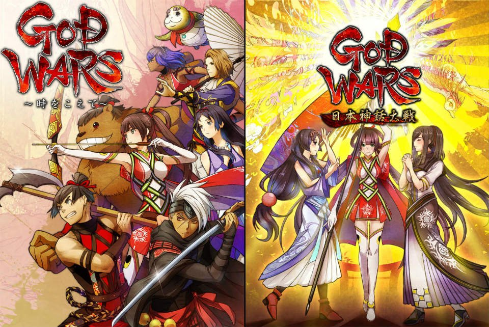 「GOD WARS」販売累計20万本突破!本体価格が約3割引&一部DLCが無料になるキャンペーンが開催中