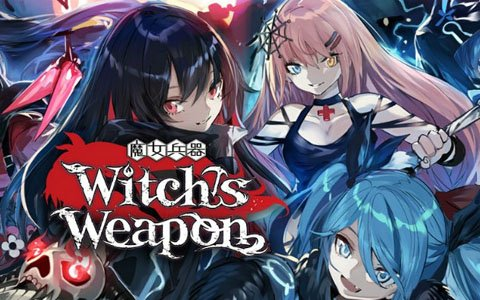 「Witch's Weapon -魔女兵器-」のクローズドβテストがAndroid限定で1月24日より実施