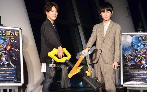 ソラ役・入野自由さんも参加した「キングダム ハーツ III」のイベント「光と闇の塔 TOKYO SKYTREE」をレポート