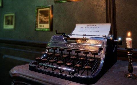 「18 Floors」新たなエリアとより難しい謎解きが待ち受ける無料DLC「続章」が配信!