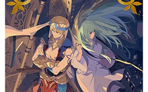 「Fate/Grand Order THE STAGE -絶対魔獣戦線バビロニア-」公演記念キャンペーン&ピックアップ召喚が開催!