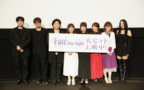 劇場版「Fate/stay night [Heaven's Feel]」II.lost butterflyが本日より全国ロードショー!