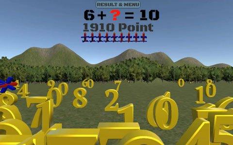 脳トレとSTGが合わさったAndroid向けアプリ「数字ゲーム」が1月23日より配信開始!
