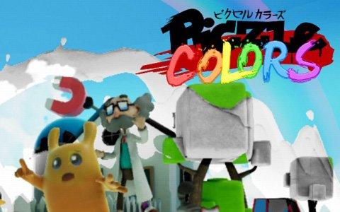 「ピクセル カラーズ」無料体験版が本日1月17日に配信!新しいロジックパズルに挑戦してみよう