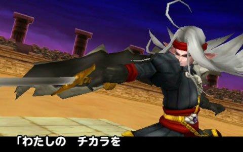 「星のドラゴンクエスト」ギガ伝説級のボスが登場する難関ダンジョンイベント「ギガ伝説の隠し扉」が出現!