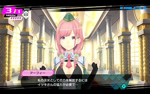 「CONCEPTION PLUS」13人目の巫女・アーフィーなどPS4版の新要素をまとめて紹介!
