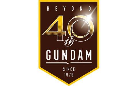 「機動戦士ガンダム」40周年を記念したガンダムゲームのセールが1月31日から開始!DL版20タイトル以上が対象に