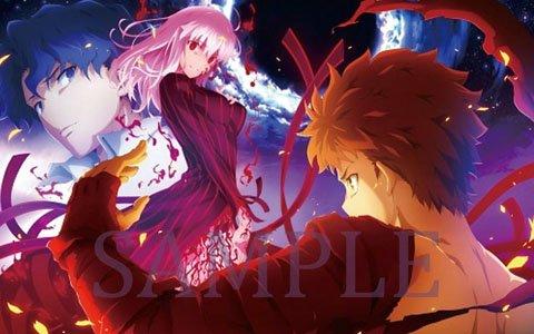 劇場版「Fate/stay night[HF]」II.lost butterflyの第3週目来場者特典が解禁!劇場物販商品も追加