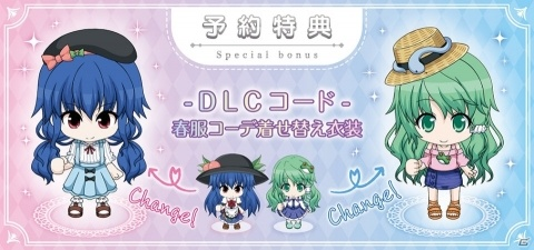 PS4/Switch「不思議の幻想郷 -ロータスラビリンス-」の発売日が7月18日へと変更