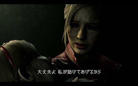 いよいよ明日1月25日発売「バイオハザード RE:2」ローンチトレーラーが公開!