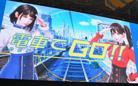 【JAEPO2019】阪神電鉄の追加や初代版がプレイできる新モードの情報もあった「電車でGO!!」ステージレポ