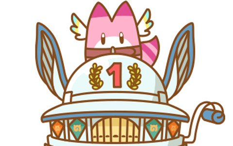 「けものフレンズぱびりおん」1周年を記念したあそびどうぐが登場!ピカピカ150個の配布も実施