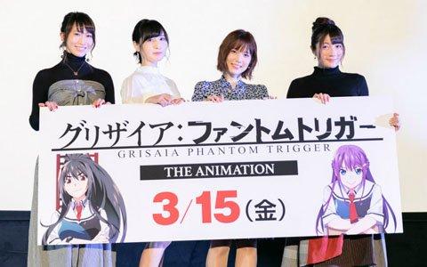 「グリザイア:ファントムトリガー THE ANIMATION」特別先行上映会&トークショウをレポート!