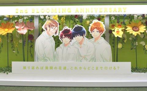 「A3!」新宿駅メトロプロムナードにて全長約30mの屋外広告が登場!カスタムフォト機能の追加などのアップデート内容も公開