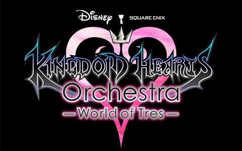 「キングダム ハーツ」3回目となるオーケストラコンサート東京公演チケットの先行抽選受付が開始!