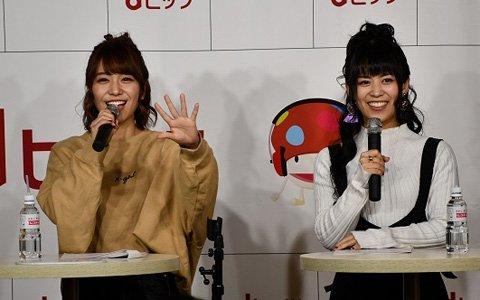「BanG Dream!(バンドリ!)」から愛美さん、相羽あいなさんが出演した「dヒッツ」の番組レポートが到着