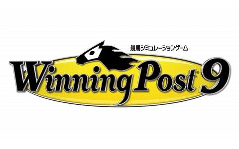 「Winning Post 9」発売日が2019年3月28日に変更―2週間の延期に
