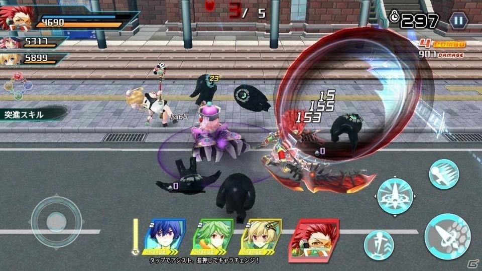 「暁のブレイカーズ」がバーチャルパッドで操作可能に!Switch版とのデータ連携機能も追加
