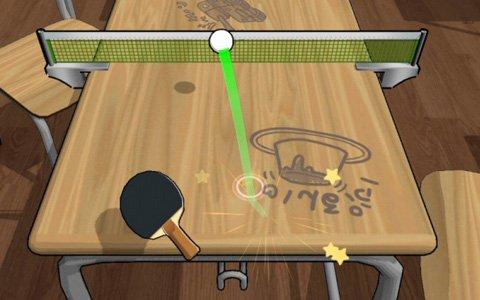 1人でのチャレンジも友達との対戦も楽しめる「机でピンポン」2月14日に配信!