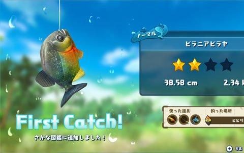 Joy-Con2本持ちなどSwitchならではの操作感で魚を釣り上げよう!「釣りスタ ワールドツアー」が配信スタート