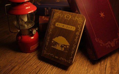 「嘘つき姫と盲目王子」LEDブック型ライト第2弾が100個限定生産で2月1日より販売開始!
