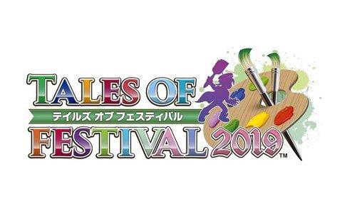 「テイルズ オブ フェスティバル 2019」ホテルプランとチケット情報が公開に