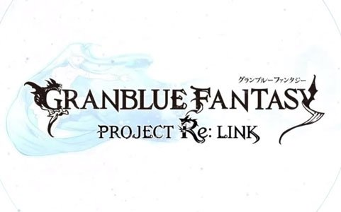Cygames、PS4「GRANBLUE FANTASY Relink」の開発体制を自社単独に変更