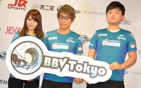 ロンブー・田村淳さんが取締役を務める新eスポーツチーム「BBV Tokyo」の発足記者発表会をレポート!