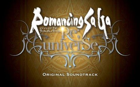 「ロマンシング サガ リ・ユニバース」のサウンドトラックが発売決定!伊藤賢治氏による新旧サウンドを収録