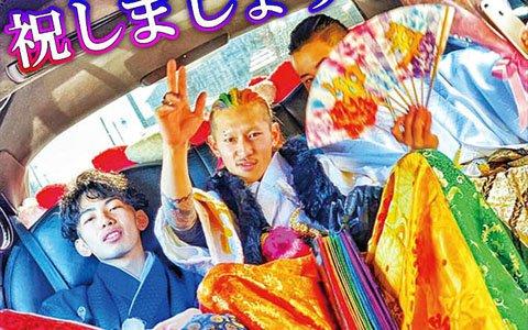 """「単車の虎」×「チャンプロード」""""成人式で一番イケてるヤツ!""""コンテストの最終結果が発表"""