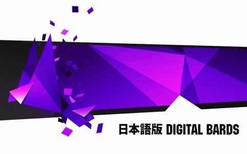 海外インディーゲームを日本向けに販売するパブリッシャー「Digital Bards」が発足