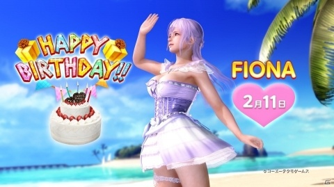 「DEAD OR ALIVE Xtreme Venus Vacation」イベント「フィオナ誕生日ガチャ」が2月11日より開催!
