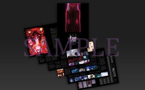 「Fate/stay night [Heaven's Feel]」II.lost butterflyの6週目来場者特典は「黒パンフレット」!