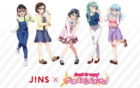「バンドリ! ガールズバンドパーティ!×JINS」バンドごとのオリジナルメガネが2月20日より予約販売開始!