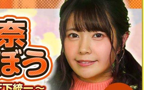 「信長の野望・大志 with パワーアップキット」竹達彩奈さんが解説する初心者ガイドが公開!