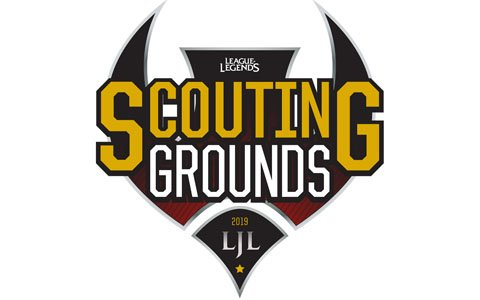 国内プロリーグ「LJL」への登竜門「LJL 2019 スカウティング・グラウンズ」が開催!