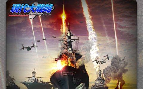 PC「現代大戦略2019~臨界の天秤!譲らぬ国威と世界大戦~」の初回特典はオリジナルマウスパッド
