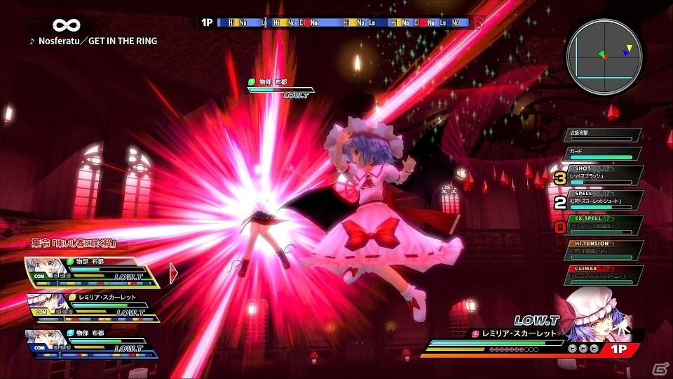 Switch版「東方スカイアリーナ・幻想郷空戦姫-MATSURI- CLIMAX」が本日発売!多彩なシーンでの対戦が可能に