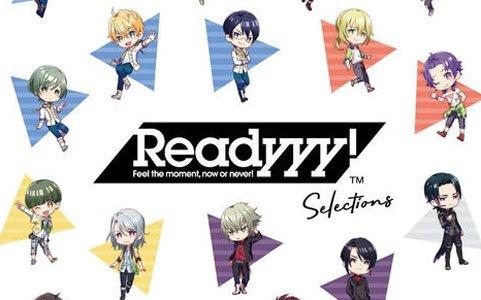 「Readyyy!」アニメイト限定のセレクションCDが3月27日に発売!