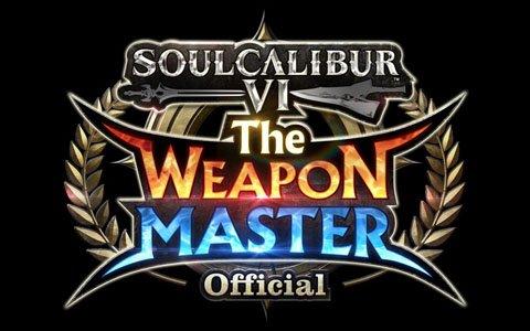 「ソウルキャリバーVI」年度最強剣豪を決定する大会「SOULCALIBUR VI The WEAPON MASTER」が開催!