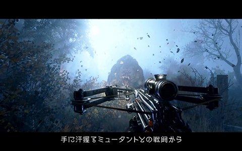 本日発売「メトロ エクソダス」イントロダクショントレーラーが公開!特典つき店頭体験会も開催決定